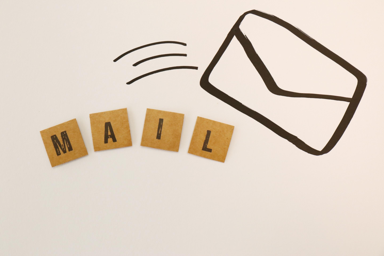 auのメールアドレスを維持する方法